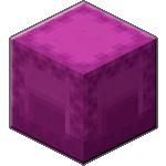 Сиреневый шалкеровый ящик в Майнкрафте