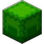 Лаймовый шалкеровый ящик в Майнкрафте