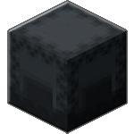 Серый шалкеровый ящик в Майнкрафте