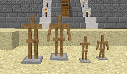 Четыре стойки для брони в Майнкрафте